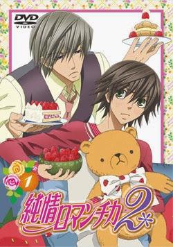 Yaoi Love: Junjou Romantica Temporada 2 (Sin sensura ...