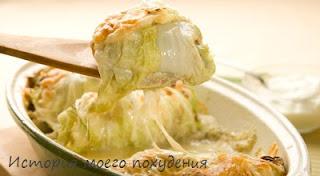 Голубцы из китайской капусты с курицей и грибами