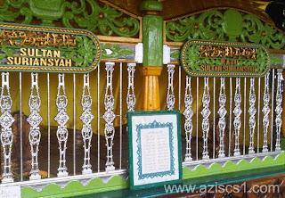Foto Makam Sultan Suriansyah Banjarmasin