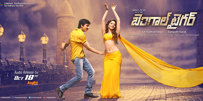 Box Office Collection of Bengal Tiger Telugu, Tamil Movie 2015 With Budget and Hit or Flop wiki, Prabhas, Rana Daggubati, Tamannaah, Anushka Shetty tollywood movie Bengal Tiger Telugu Movie latest update income, Profit, loss on MT WIKI