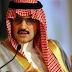 Putera Arab Saudi Tuntut Di Istiharkan Kekayaanya