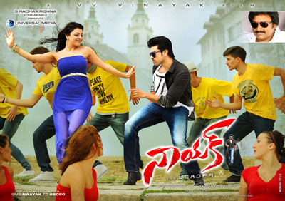 Nayak Telugu Movie Mp3 Songs Free DownloadCast: Ram Charan, Kajal