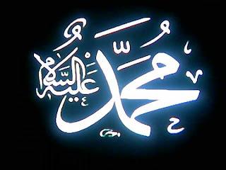 Kisah Nabi, Himpunan Cerita Nabi Muhammad