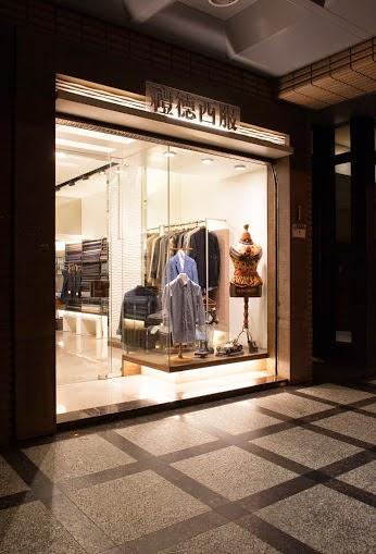 西裝,西裝訂做,西裝外套,西裝褲,穿西裝,男士西服,西服,男士西裝,灰色西裝,結婚西裝,手工西裝,西裝褲,量身訂製,手工西服,手工訂製,西服訂作,禮服訂製,男士禮服