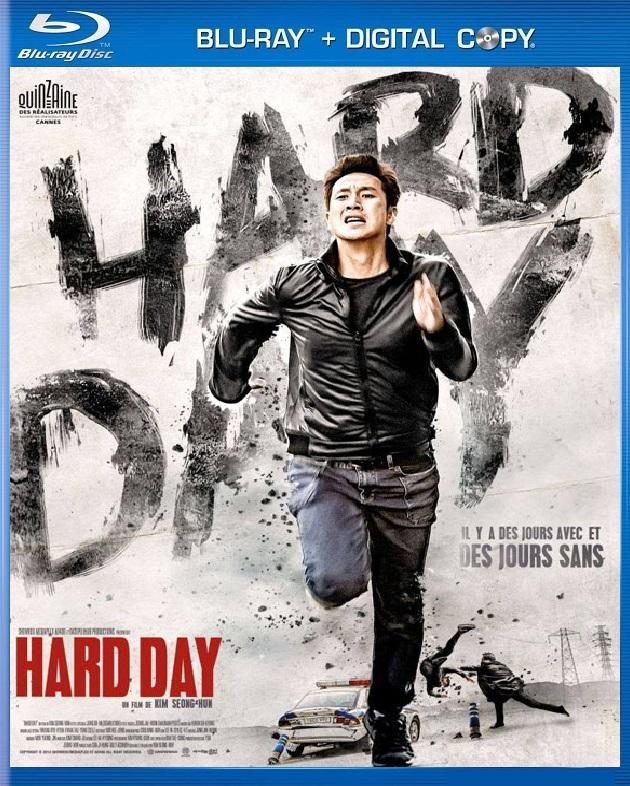 [Master แท้มาใหม่] A Hard Day (2014) แผนล่าคนลวง [1080p] [เสียงไทยมาสเตอร์ 5.1]
