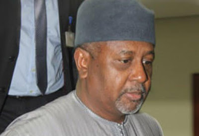 Dasuki get N250m bail  over N9.6billion fraud