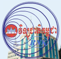 setcast|Radio National Kampuchea AM 918 FM