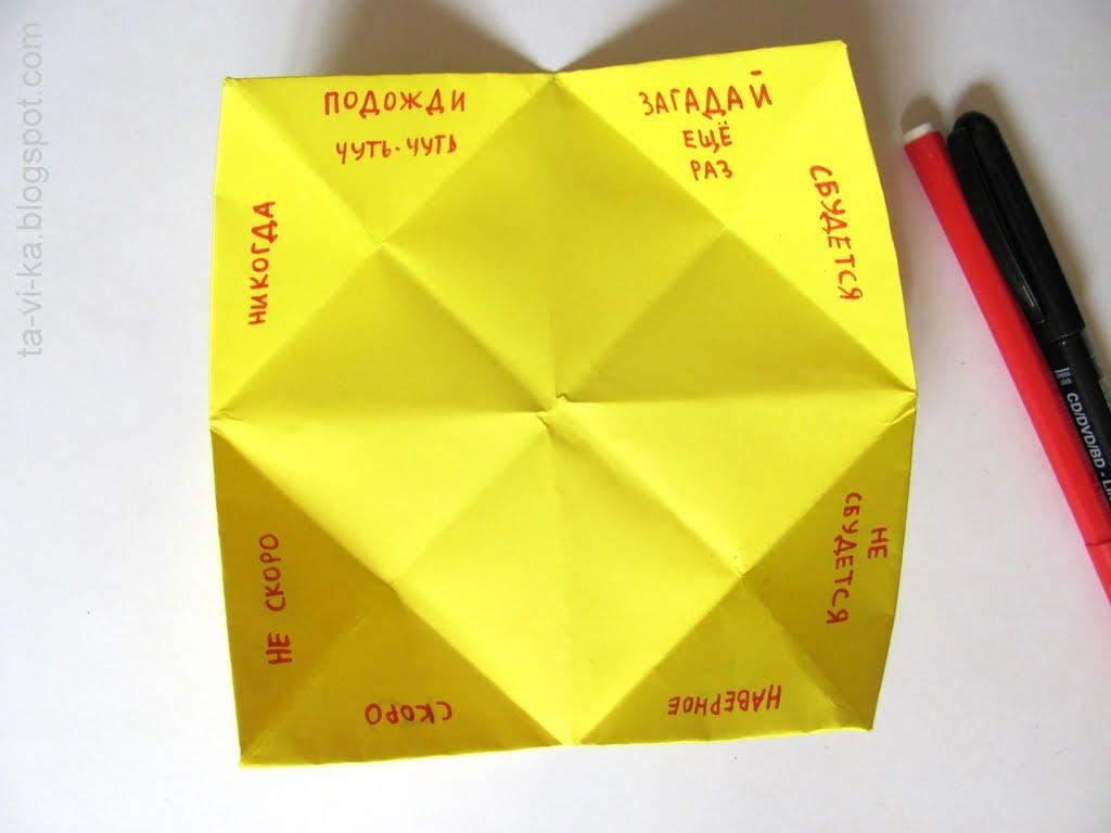 платье оригами из бумаги своими руками схемы