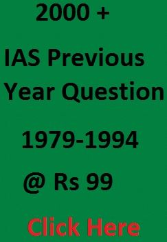 1979-1994 IAS Pre Questions Solved  Subject Wise