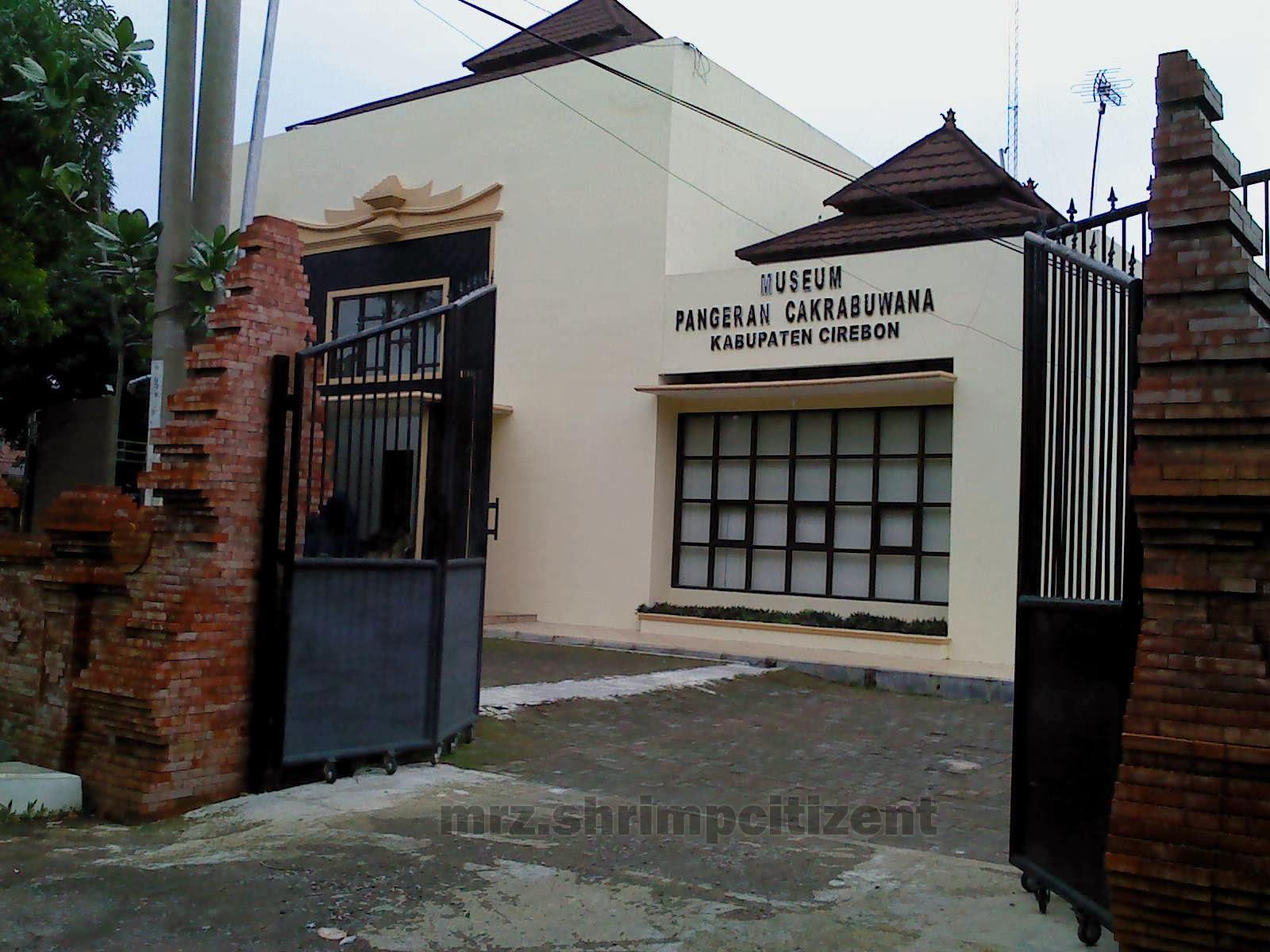 Musem Pangeran Cakrabuana Kabupaten Cirebon 1