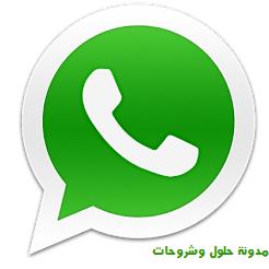 fb chat app windows xp