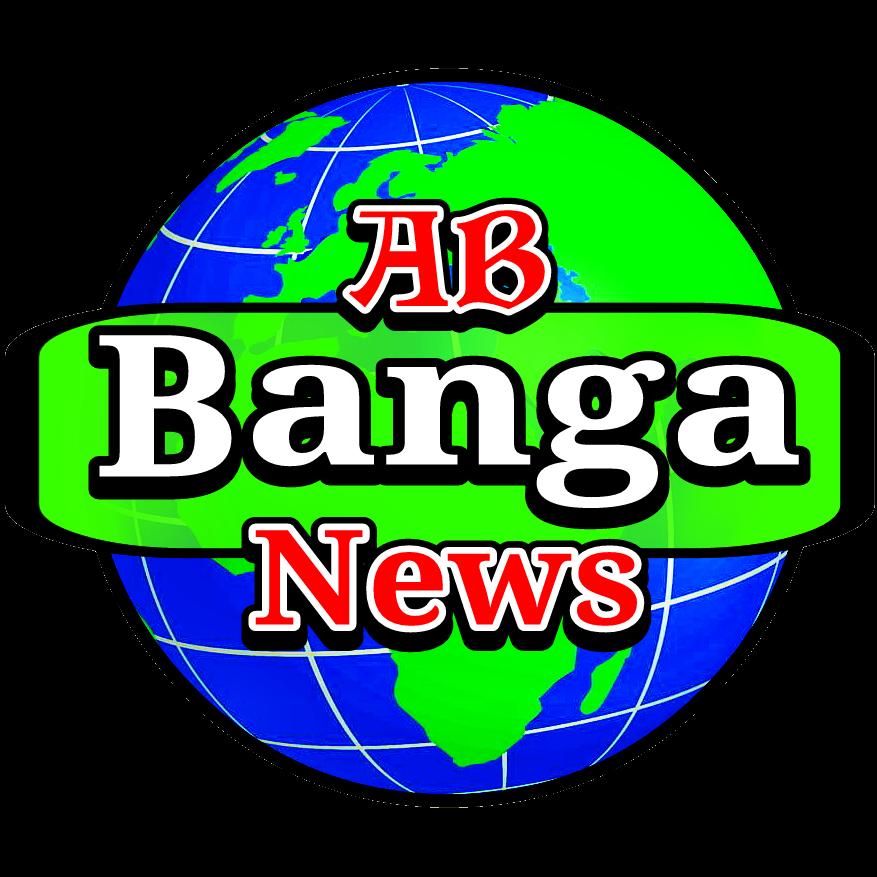Ab Banga News