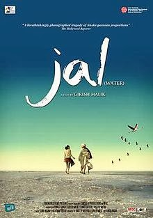 Jal Poster