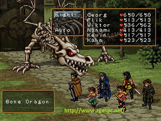 Suikoden II PSX ISO For PC Full Version Free Download Games  ZGASPC