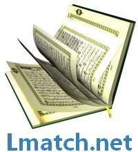Quran mp3 online