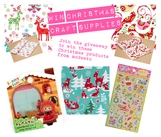 Win Kawaii Christmas Fabric, Kawaii Christmas Stickers & Sticky Notes