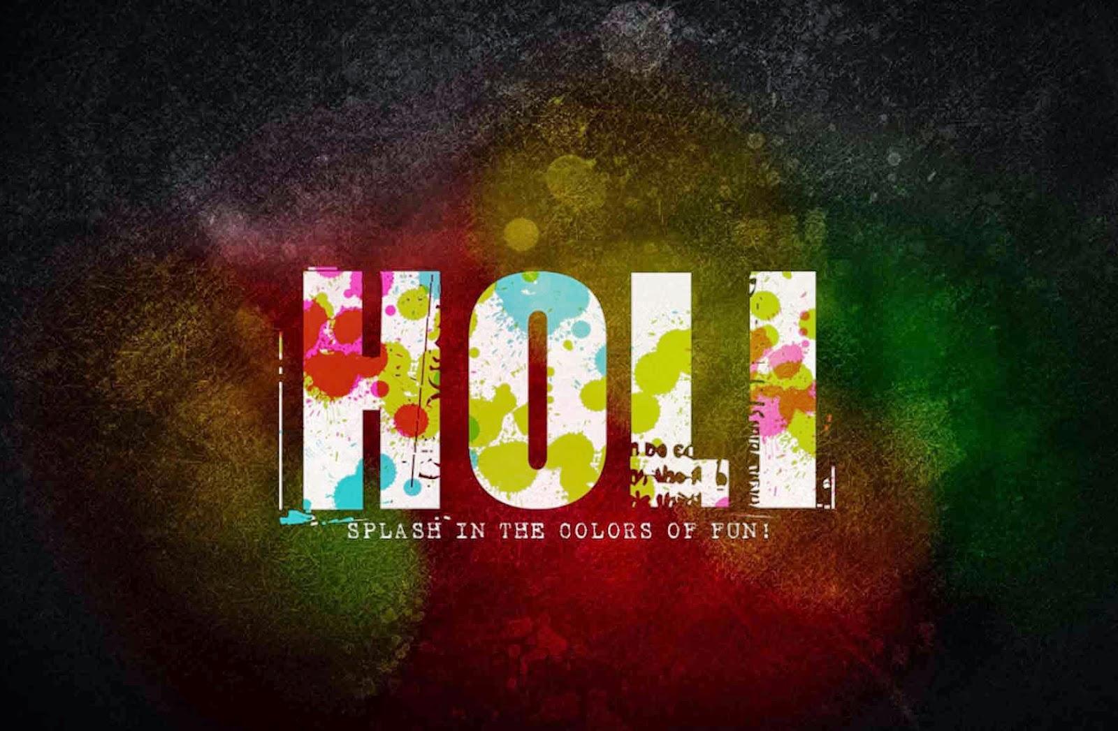Happy Holi SMS 2015