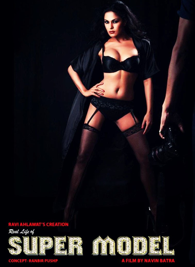 http://infohmovie.blogspot.com/2014/03/supermodel.html