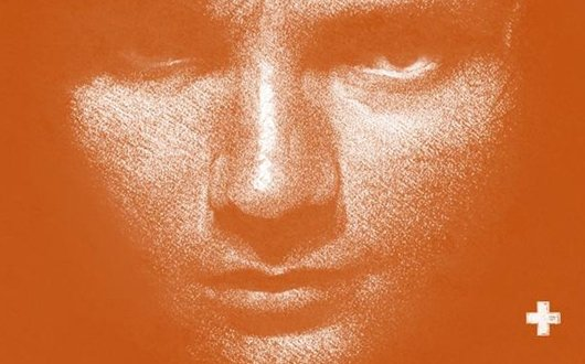 Ed Sheeran A Team album