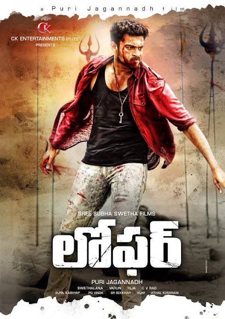 Loafer Movie First Look Posters |  Hd Stills | Varun Tej