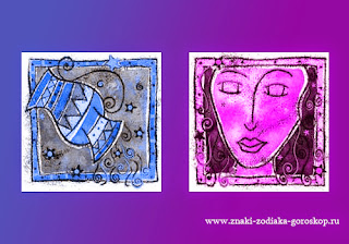 Мужчина Водолей женщина Дева совместимость - http://www.znaki-zodiaka-goroskop.ru/