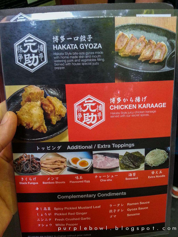 Hakata Gensuke menu