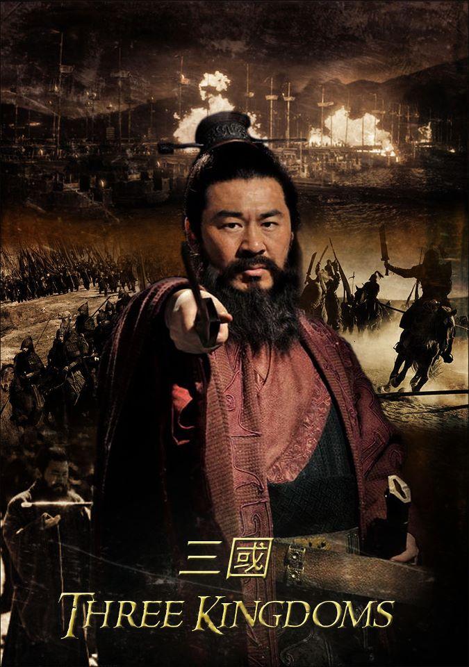 สามก๊ก Three Kingdoms (2010) ตอน 61