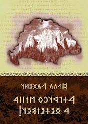 Rendelhető könyv!!!
