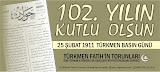 الصحافة التركمانية