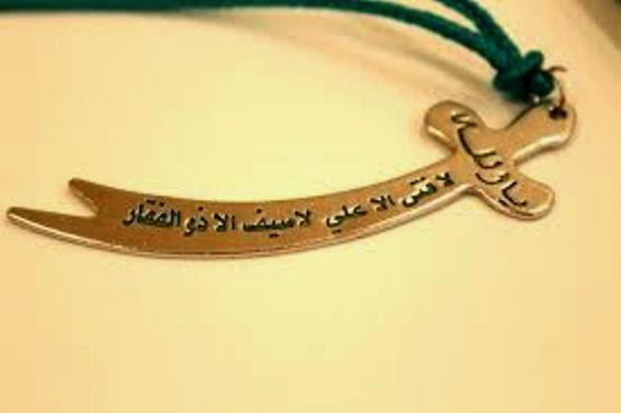 Hadits Ali Bin Abi Thalib Tentang Berharap Kepada Manusia 26