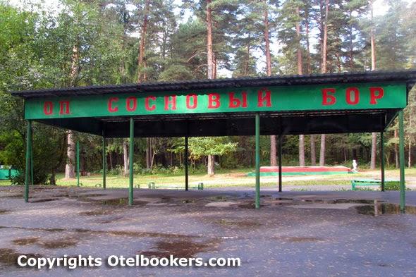 The Children's Railway Station Zaslonovo in Minsk - Belarus