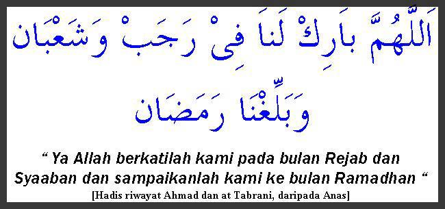 Doa Bulan Rejab Shafiqolbu