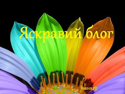 от Lavina85