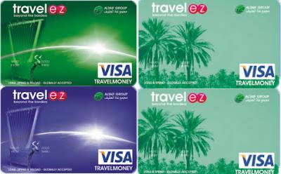 بطاقة فيزا كارد مقدمة من شركة الطيف للحويل المالي