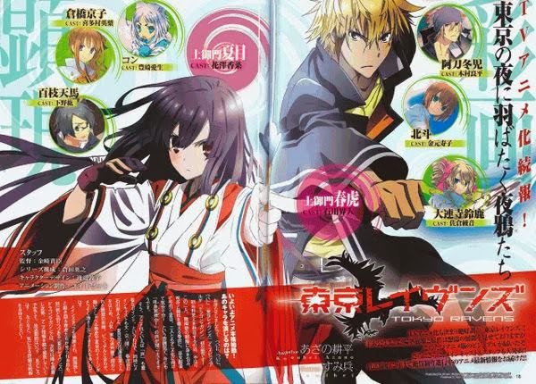 Download Anime Tokyo Ravens Episode 14-16 Sub Indonesia