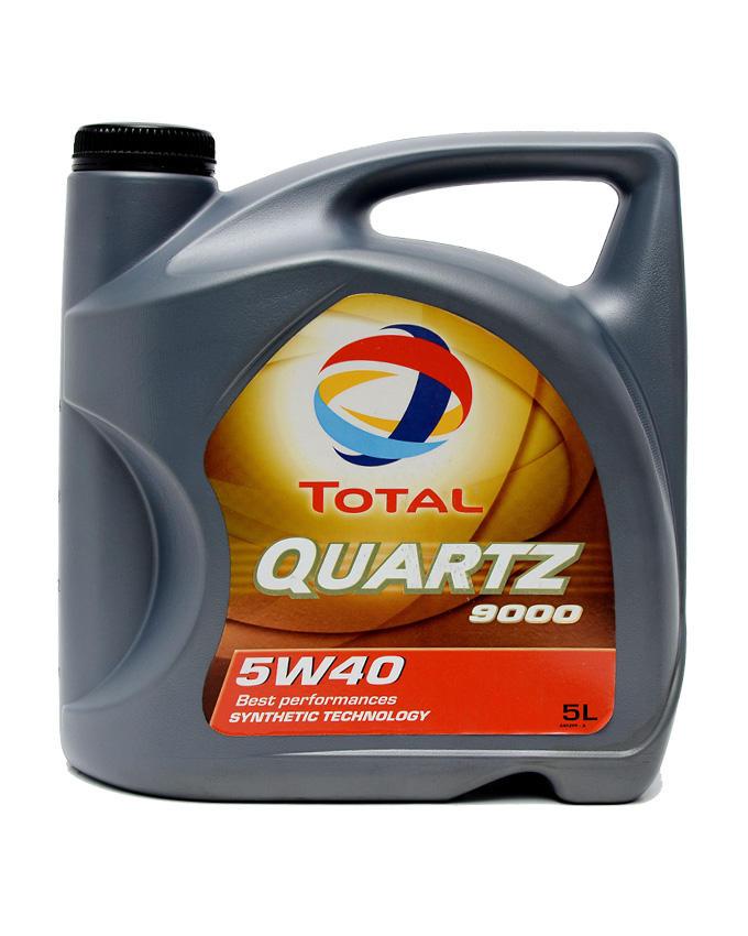 Best engine oil in nigeria mobil total motor engine oil for 3 in one motor oil