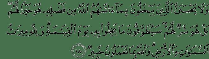 Surat Ali Imran Ayat 180