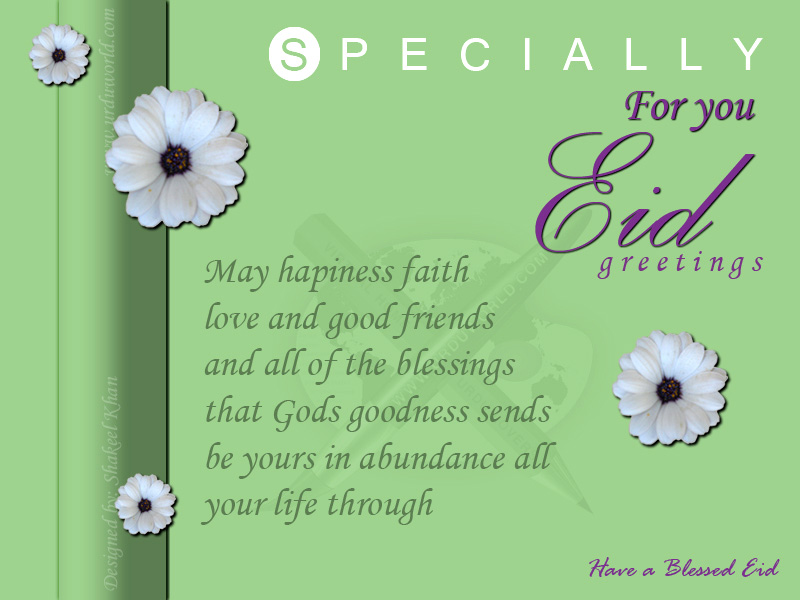 Eid greetings information and wallpapers m4hsunfo