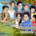 Town VCD Vol 58 Full Album