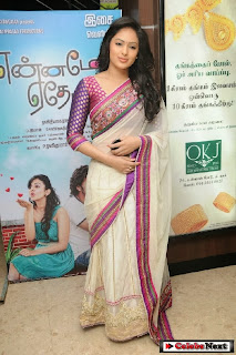 Nikeesha Patel Pictures in Saree at Ennamo Edho Movie Audio Launch ~ Celebs Next