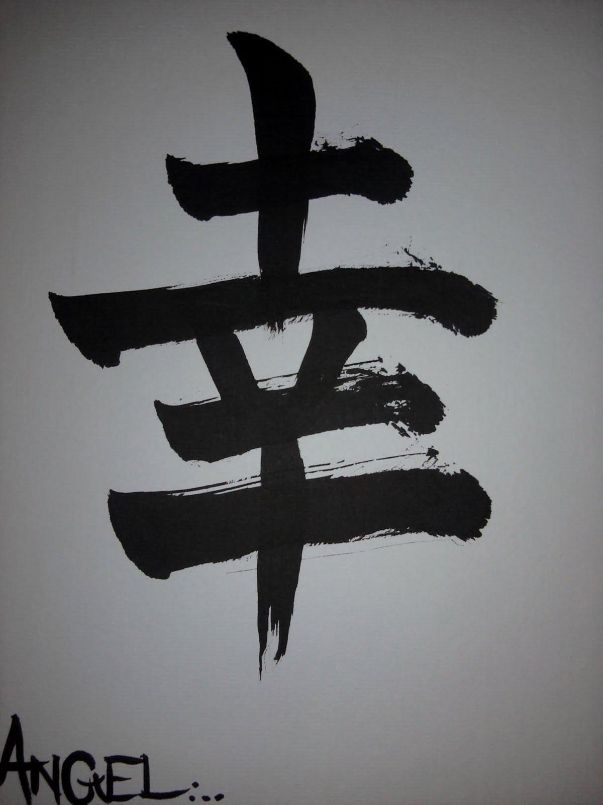 La Sangre Llama Japanese Calligraphy Workshop