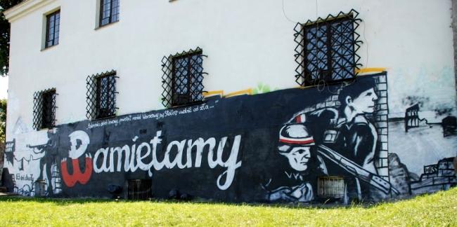 Graffiti PamiętaMy przygotowane przez kibiców - fot. Tomasz Janus / sportnaukowo.pl