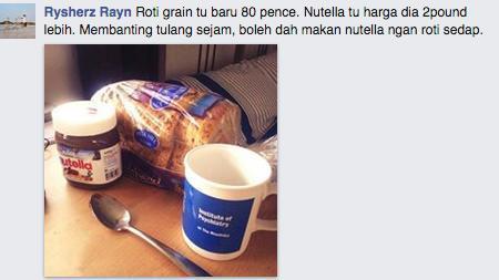 Ryshernz Rayn [2]