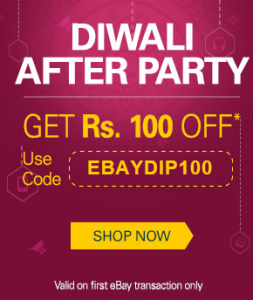 Ebay Rs 100 Off On Rs 200