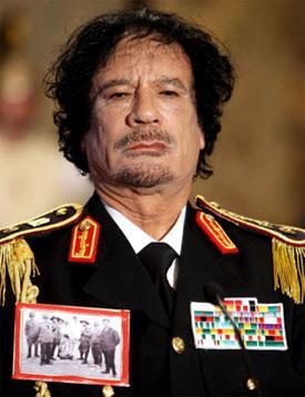 القذافي Trend Centers