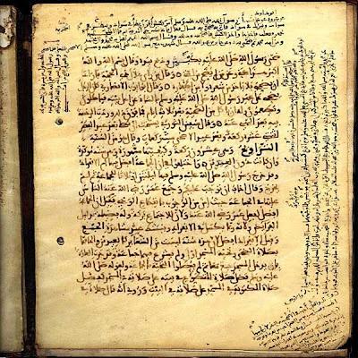 Hadits Asli Nabi Muhammad SAW