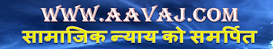 AAVAJ.com