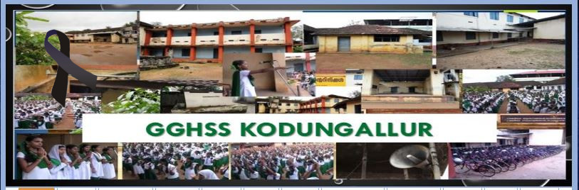 Govt. Girls Higher Secondary School Kodungallur
