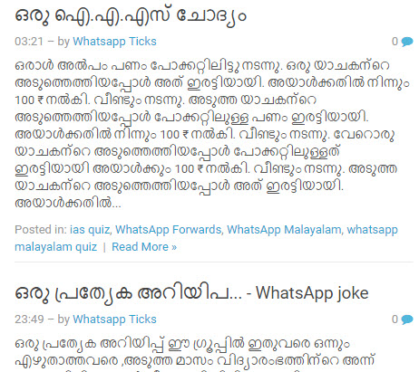 Funny Whatsapp Whatsapp Funny Forwards Exclusive Malayalam ...