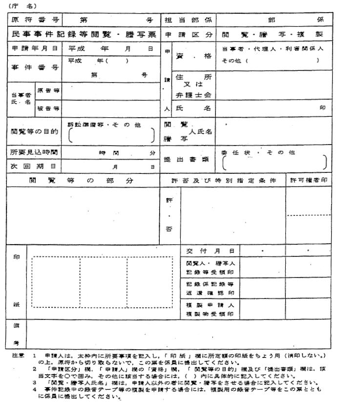 延岡KDDI電磁波事件はなぜ報告事件なのか?